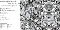 GRANITE-STONE-IRAN-DS-G-30-Ekbatan-Cotton-Granite