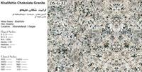 GRANITE-STONE-IRAN-DS-G-32-Khalifehlou-Chokolate-Granite