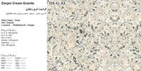 GRANITE-STONE-IRAN-DS-G-33-Zanjan-Cream-Granite