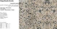 GRANITE-STONE-IRAN-DS-G-02-Beige-Bluette-Granite