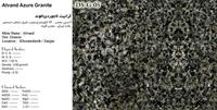 GRANITE-STONE-IRAN-DS-G-05-Alvand-Azure-Granite