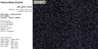 GRANITE-STONE-IRAN-DS-G-08-Natanz-Black-Granite
