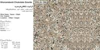 GRANITE-STONE-IRAN-DS-G-26-Khoramdareh-Chokolate--Granite